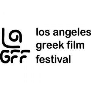 Los Angeles Greek Film Festival